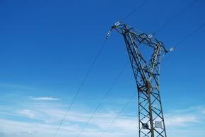 Поръчка за доставка на конзоли за центрофугални стоманобетонни стълбове обяви Е.ОН България Мрежи