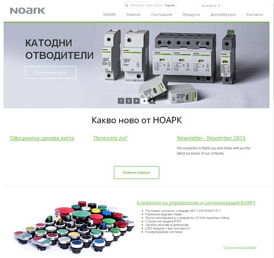 Noark Electric � ��� ����