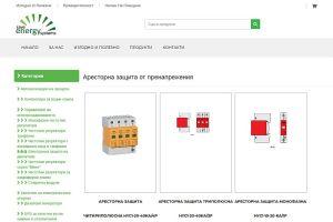 ИКО-ЕЛ-Константин Стоянов с нов онлайн магазин