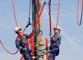 ЧЕЗ Разпределение откри търг за доставка на <strong>електроапаратура</strong> на стойност 1,39 млн. лв.