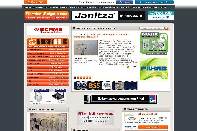 Най-четените новини и продуктови оферти в Electrical-Bulgaria.com през 2016 г.