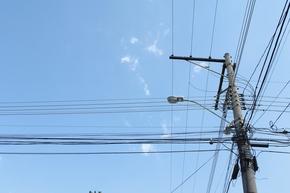Е.ОН България Мрежи избира доставчик на 150 хил. метра силови кабели за ниско напрежение