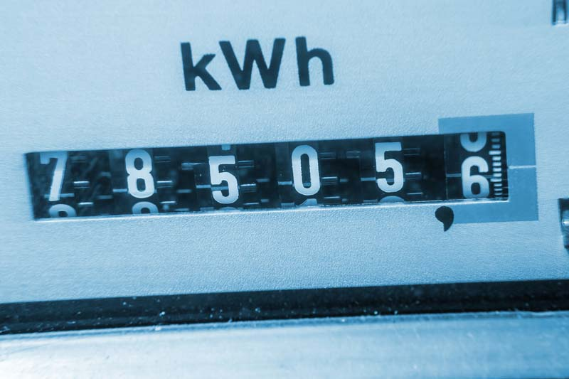 ЕРП Север търси доставчик на трифазни еталони за енергия