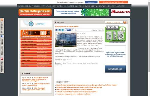 Най-четени новини и продуктови оферти в Electrical-Bulgaria.com