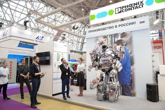 27-о издание на изложението Elektro в Москва
