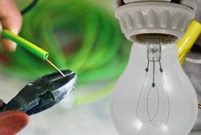Португалска фирма търси български производители на електрически материали
