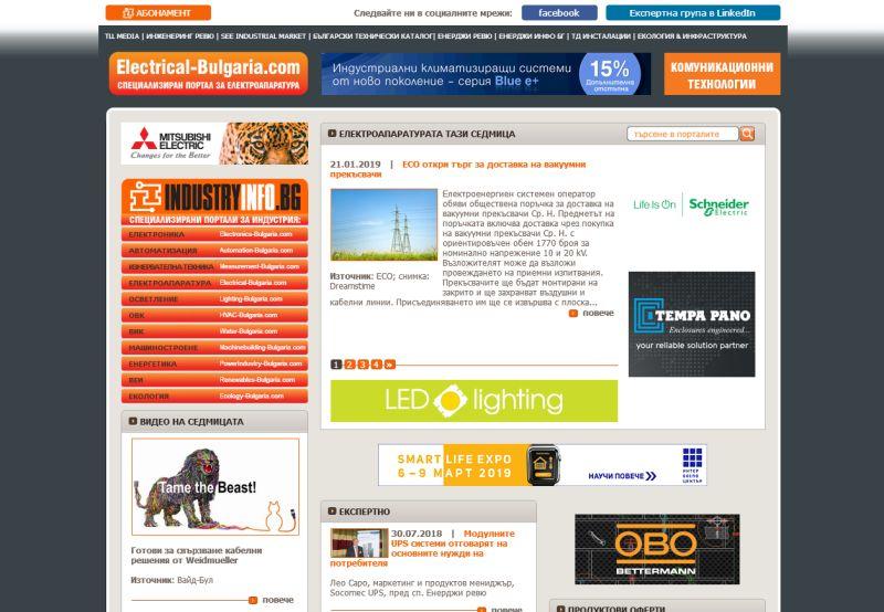 Най-четените новини и продуктови оферти в Electrical-Bulgaria.com през 2018 г.