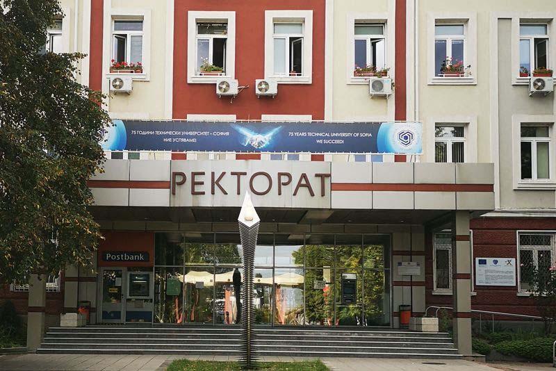 Конференцията за електрически машини ELMA 2021 г. ще се проведе през юли в София