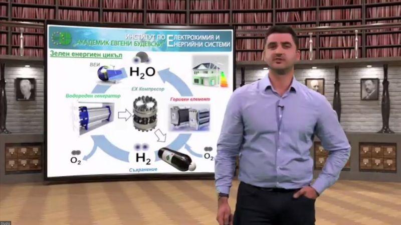 Учени от ИЕЕС-БАН представиха нови решения за съхранение на енергия
