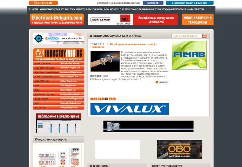 Най-четените новини и продуктови оферти в Electrical-Bulgaria.com през 2017 г.