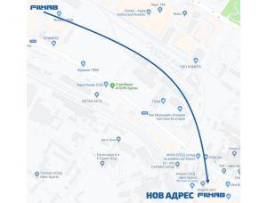 Търговската база на Филкаб в Бургас с нов адрес