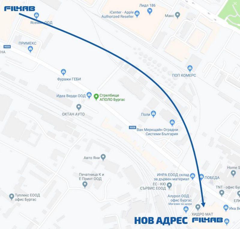 Търговската база на <strong>Филкаб</strong> в Бургас с нов адрес